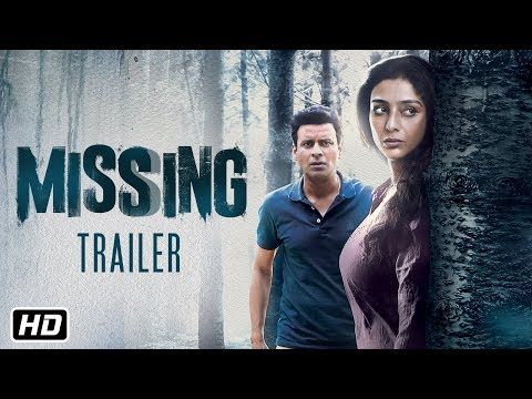 Lettest Movies Official Trailer Of Missing