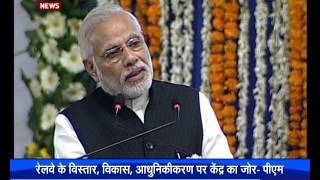 "PM Modi Addressed Public Meeting After ""Bhumi Pujan"" At Gandhinagar Rly Station"