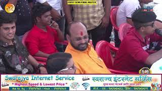Rajabhau Patkar  Entry --SKT SHAKTI CHASHAK  2019 HIRYACHAPADA-