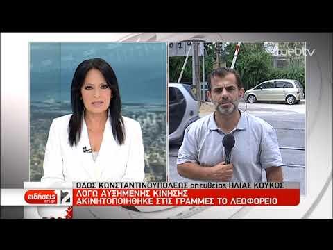 Σύγκρουση λεωφορείου με συρμό του προαστιακού στη Λιοσίων | 21/06/2019 | ΕΡΤ