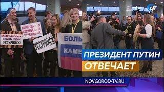 Съемочная группа НТ работает на пресс-конференции Президента Владимира Путина