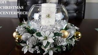 Centerpiece Ideas: DIY Glam Christmas Centerpiece