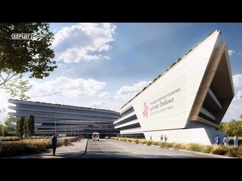 Predstavljeno idejno rješenje budućeg KBC u Trebinju