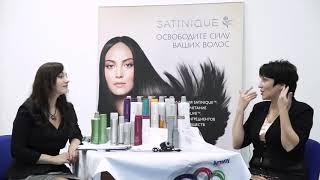 Как правильно ухаживать за волосами? Серия для волос Satinique