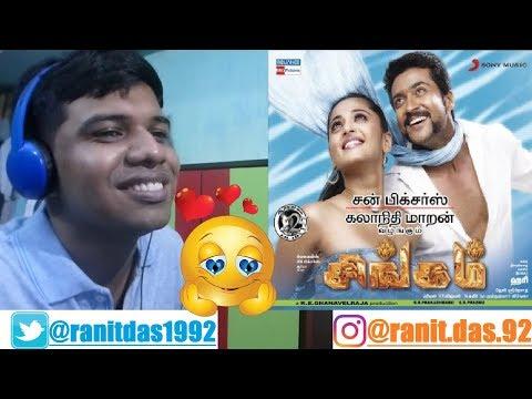 Yen Idhayam ithuvarai video song|Singam|Suriya,Anushka Shetty|Reaction & Thoughts