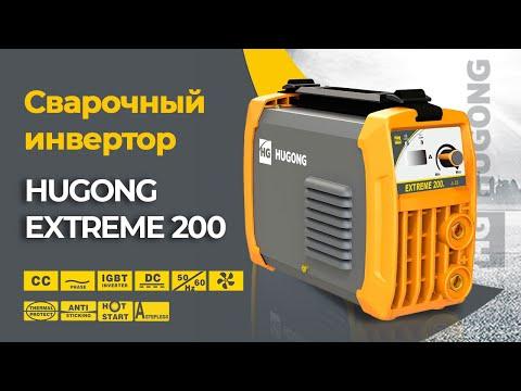 ВИДЕО ОБЗОР HUGONG EXTREME 200 III