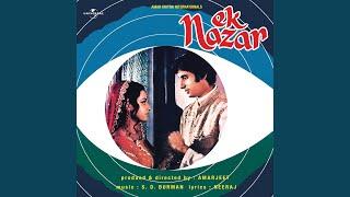 Ai Ghamen Yaar (Ek Nazar / Soundtrack Version) - YouTube