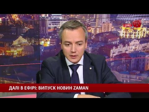 , title : 'Айдер Муждабаев на телеканале ATR'