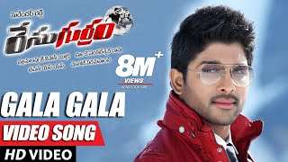 Gala Gala Song - Race Gurram