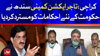 Karachi Traders rejects Lockdown imposed by sindh govt | BOL News