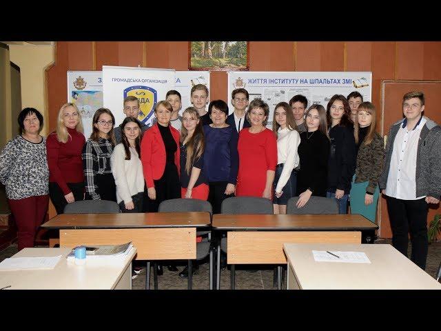 Социальный проект «Лагерь мира. Кривбасс – Донбасс – Украина»