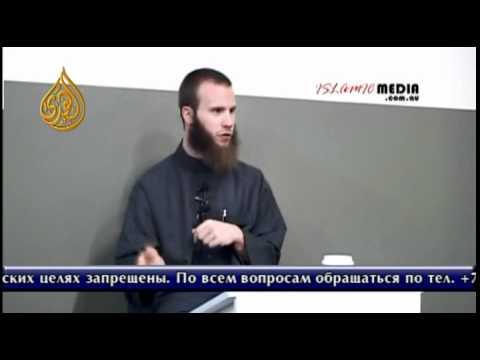 Юша Эванс -- Как я принял Ислам