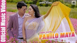 Kamal Khatri - Pahilo Maya ft. Simpal Kharel || Official Video
