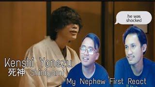 米津玄師 - 死神 Kenshi Yonezu - Shinigami (My Nephew First React) english sub