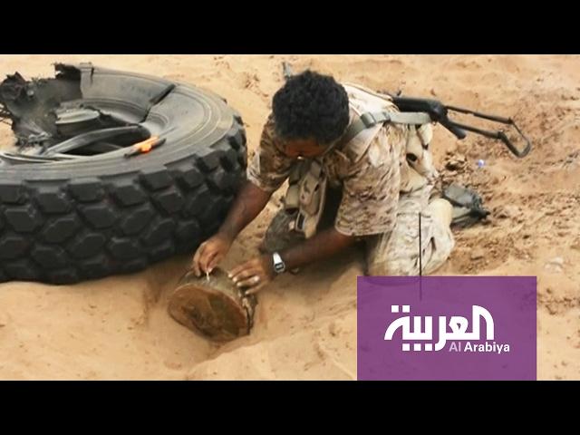 رصد لنزع ألغام الحوثيين في اليمن
