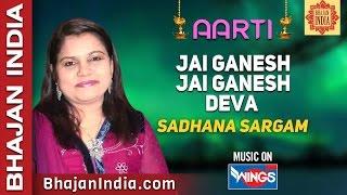 Jai Ganesh jai ganesh Deva - Aarti || Sadhana   - YouTube