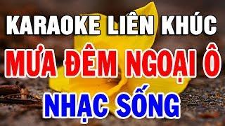 karaoke-lien-khuc-nhac-vang-hoa-tau-rumba-bolero-tru-tinh-nhac-song-lk-hai-mua-mua-trong-hieu