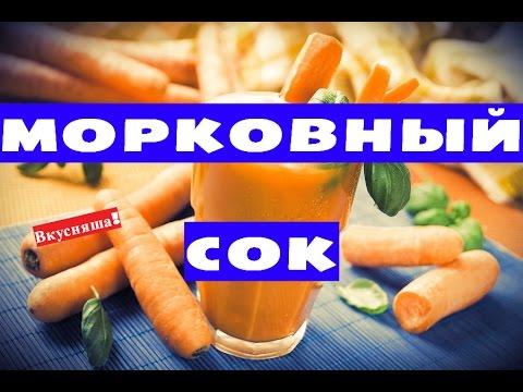 Кодирование от алкоголя хомутово орловской области