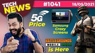 Battlegrounds Mobile India está aquí, Jio Undersea Cable😮, Samsung Crazy Foldables🤯, 5G Price- # TTN1041