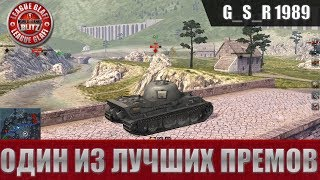 WoT Blitz - Зачем вам нужен Lowa - World of Tanks Blitz (WoTB)