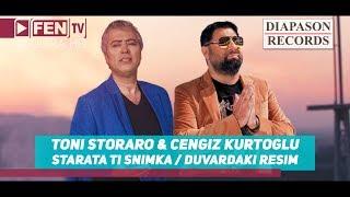 TONI STORARO & CENGIZ KURTOGLU - Starata Ti Snimka / Duvardaki Resim