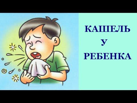 Повышены эозинофилы у ребенка аллергии и глистов нет