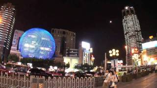 Video : China : XuJiaHui, ShangHai 上海 - night-time time-lapse
