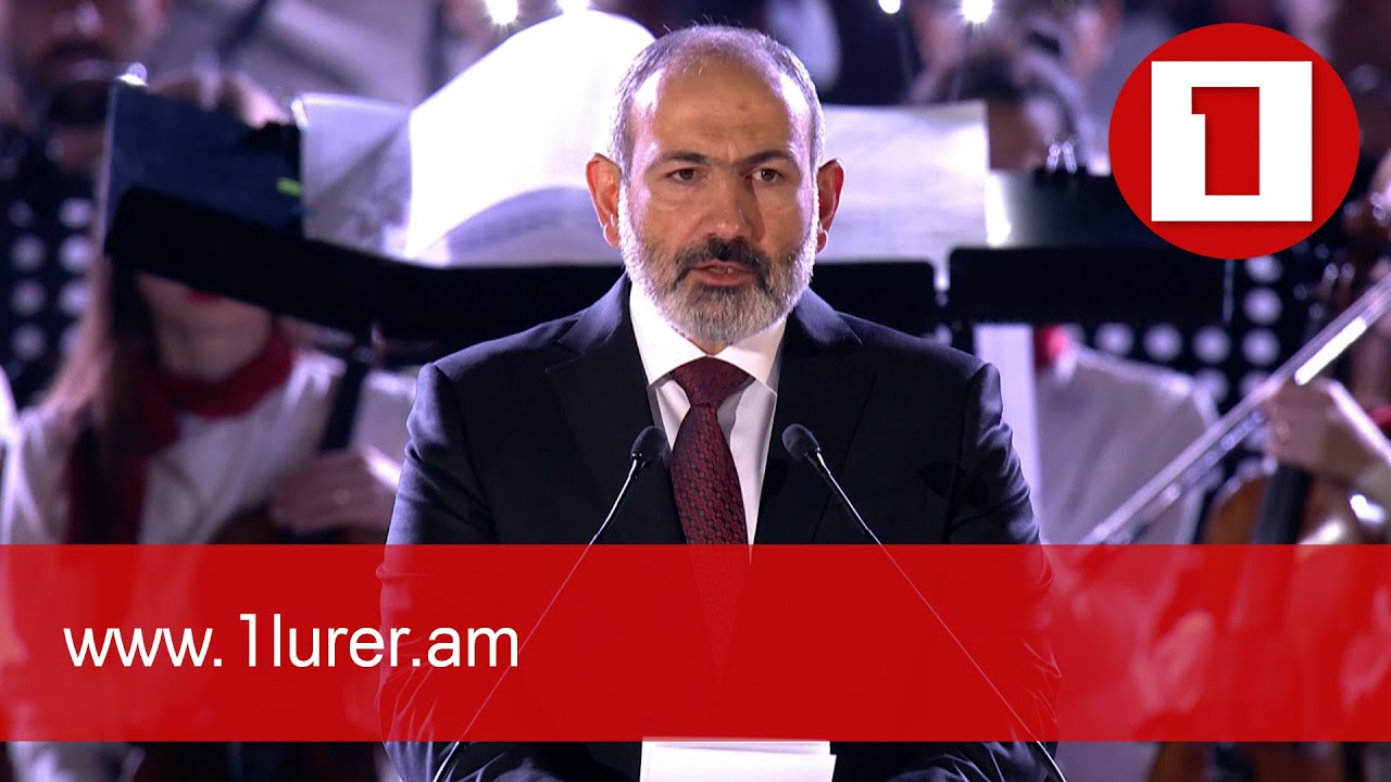 We must transform our defeat into victory: Nikol Pashinyan at event dedicated to Independence Day