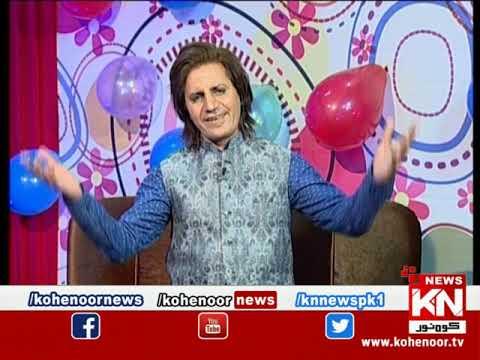 Eid Special Transmission Eid Bari Maz-e-Daar ( Mosa Khan ) 03 August 2020   Kohenoor News Pakistan