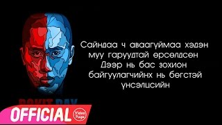 Rokit Bay - Tejay Lyrics