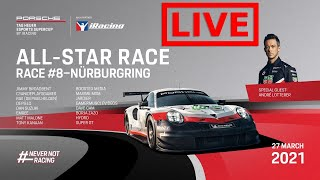 This Is Gonna Be CRAZY! | PESC All Stars @ Nordschleife