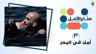 Ahmad AlShugairi -  أحمد الشقيري 05/30/2017