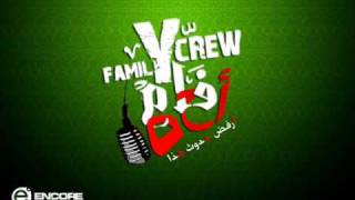 تحميل اغاني El Wal wel A3mal Y Crew Family 2 واي كرو MP3