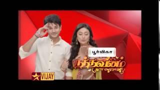 mappillai serial vijay tv promo - Kênh video giải trí dành