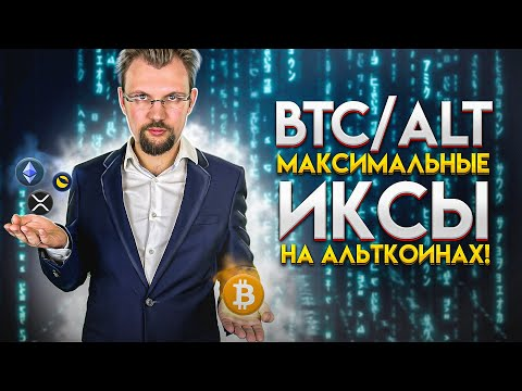 corindiger bitcoin)