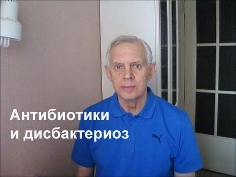 Антибиотики и дисбактериоз Alexander Zakurdaev
