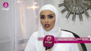 هل تعيش سندس القطان قصة حب؟.. وهذا ما قالته عن خلافات مشاهير الكويت