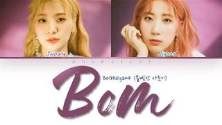 BOL4 (볼빨간사춘기)   나만, 봄 (BOM) (Lyrics HanRomEng)