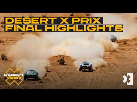 エクストリームE ファイナルレースのハイライト動画 2021 第1戦 サウジアラビア