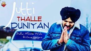 Jutti Thalle Duniyan - Sidhu Moose Wala - Game Changerz - Latest Punjabi Songs 2018