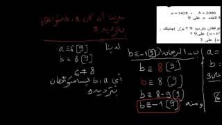 الموفقات شعبة آداب، الأستاذ نور الدين