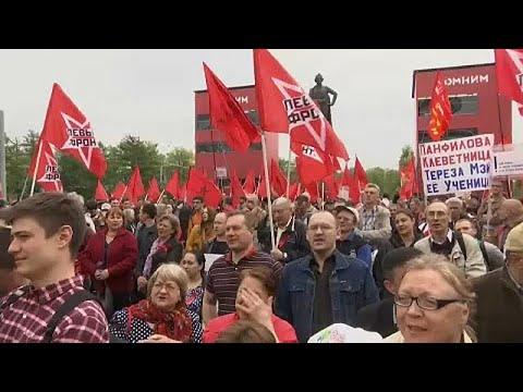 Το «Αριστερό Μέτωπο» διαδηλώνει κατά του Πούτιν