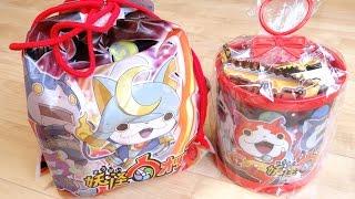 1個500円の妖怪ウォッチクリスマスお菓子ボックスを2種類買ってみた!妖怪メダルは入ってる!?