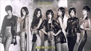 [日本語字幕 & 歌詞 & カナルビ] T-ara(티아라) - I'm So Bad
