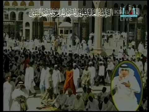 Friday Khutbah Madinah 9 - 10 -2009