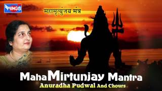 Mahamirtyunjay mantra - 108 Times Chanting  - Shiv Mantra  By Anuradha Paudwal