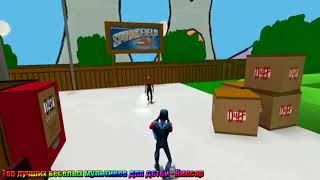 Человек-паук и Веном забавно плавают в орбизах и ездить на автомобилях-Мультфильм для детей Пиксар