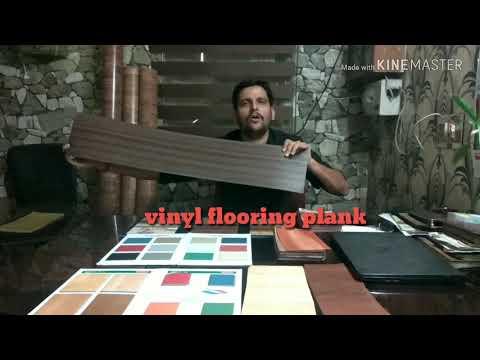 PVC vinyl flooring information