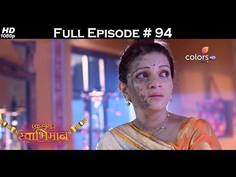 Ek Shringaar Swabhiman - 27th April 2017 - एक श्रृंगार स्वाभिमान - Full Episode (HD)
