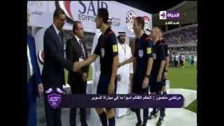 مرتضى منصور يشتم حكم مباراة السوبر